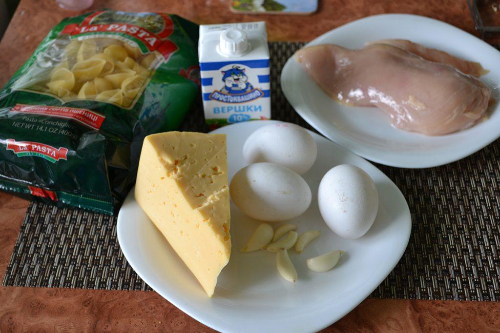 Фото рецепта - Макароны с соусом карбонара и куриной грудкой - шаг 1