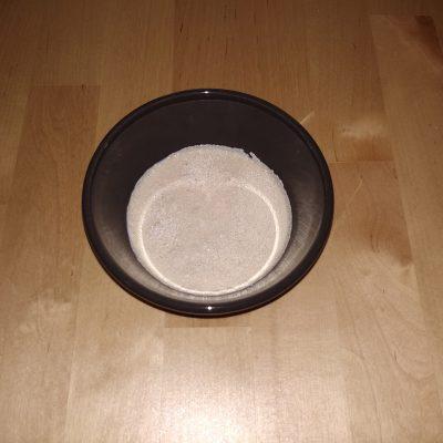 Фото рецепта - Сырный дрожжевой багет на молоке - шаг 1