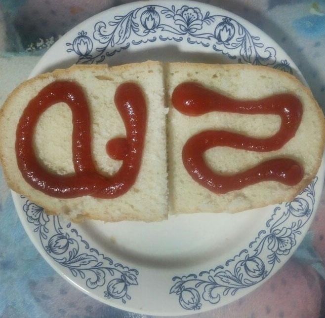 Фото рецепта - Вегетарианские бутерброды с перцем и томатом - шаг 2