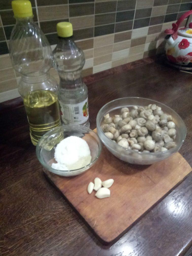 Фото рецепта - Закуска – шампиньоны маринованные - шаг 1