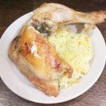 Рис с курицей в медовом маринаде