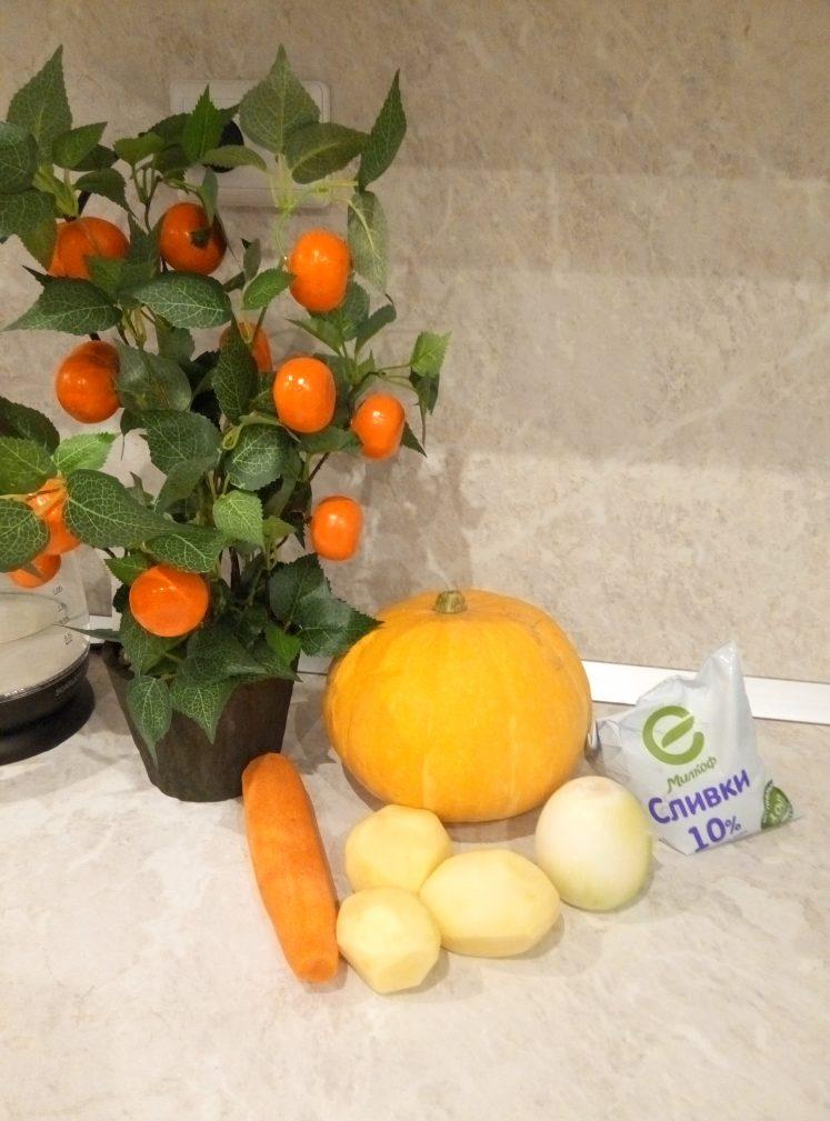 Фото рецепта - Тыквенный крем-суп на сливках - шаг 1