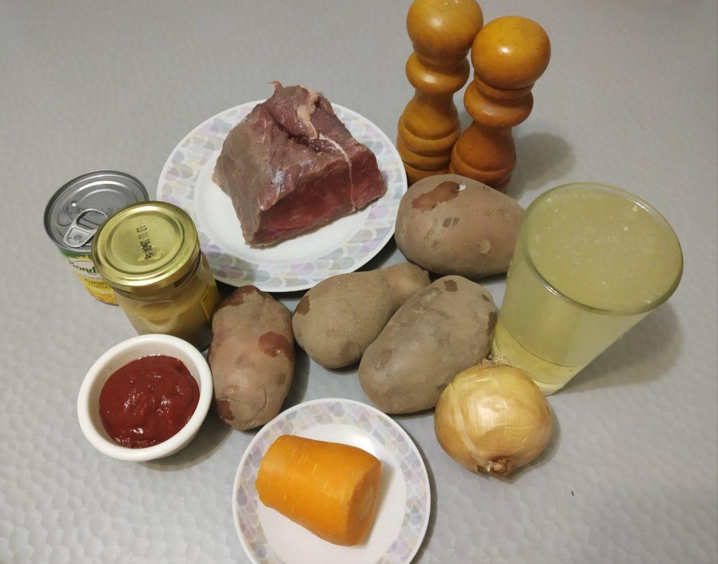 Фото рецепта - Горчичное рагу из говядины - шаг 1