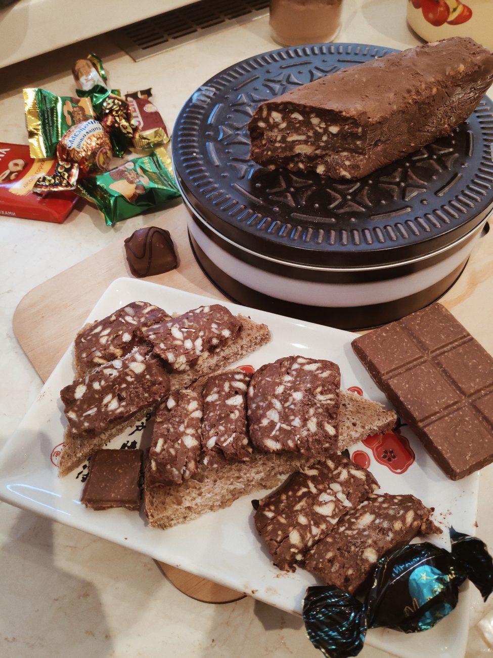 Шоколадная колбаса – ПП рецепт