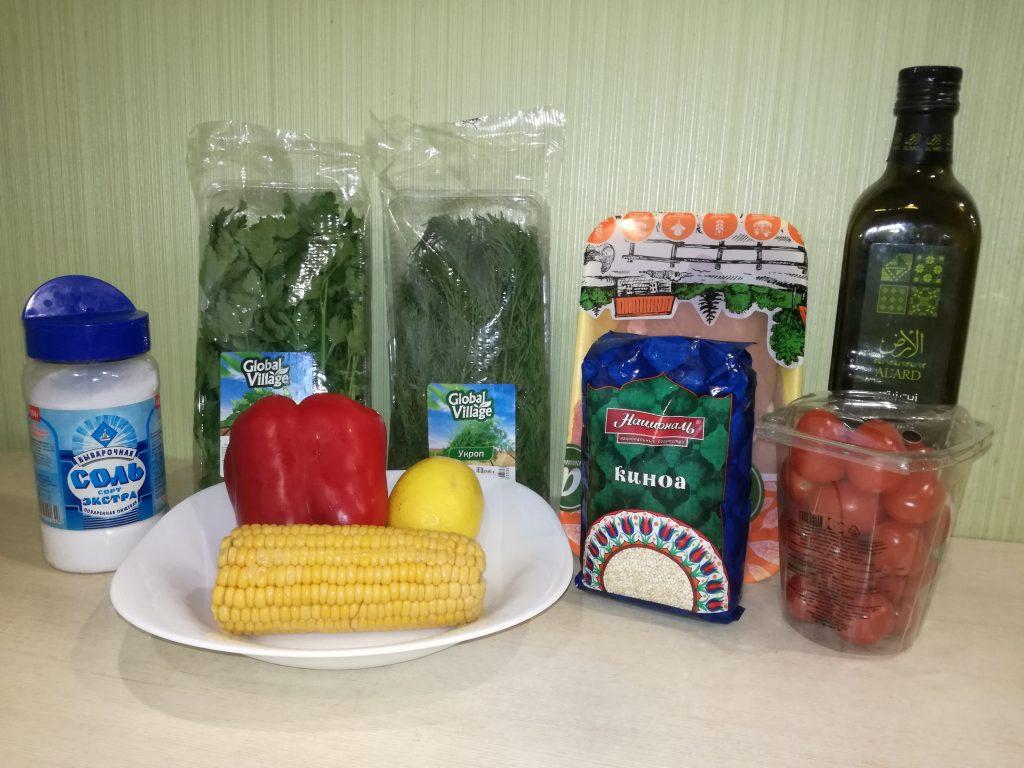 Фото рецепта - Тёплый салат с курицей и киноа - шаг 1