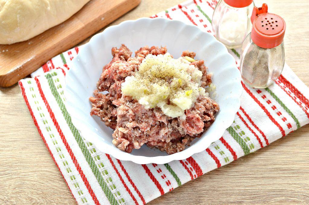 Фото рецепта - Мясные пельмени «Медвежьи ушки» с говядиной - шаг 2