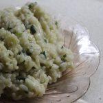Рисовый гарнир с зеленью и белым вином