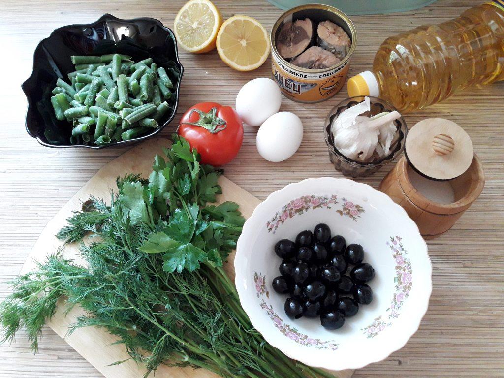 Фото рецепта - Салат с тунцом и стручковой фасолью - шаг 1