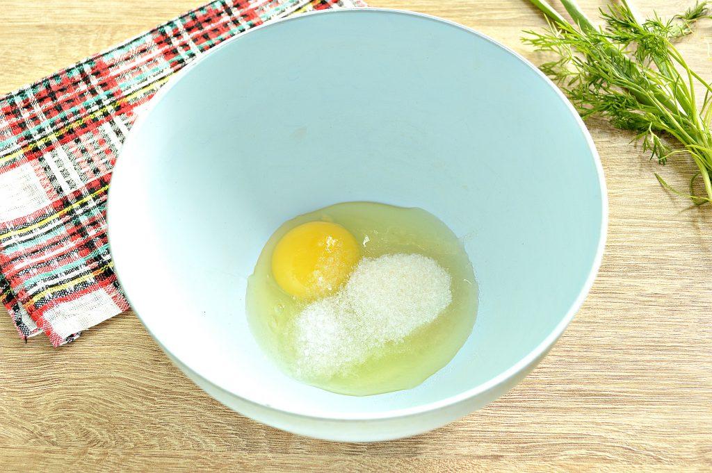 Фото рецепта - Блинчики на молоке с зеленью - шаг 1