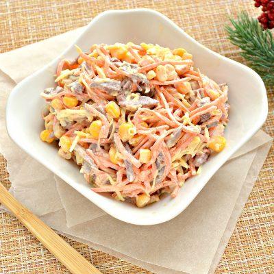 Салат с говядиной, кукурузой и корейской морковкой - рецепт с фото