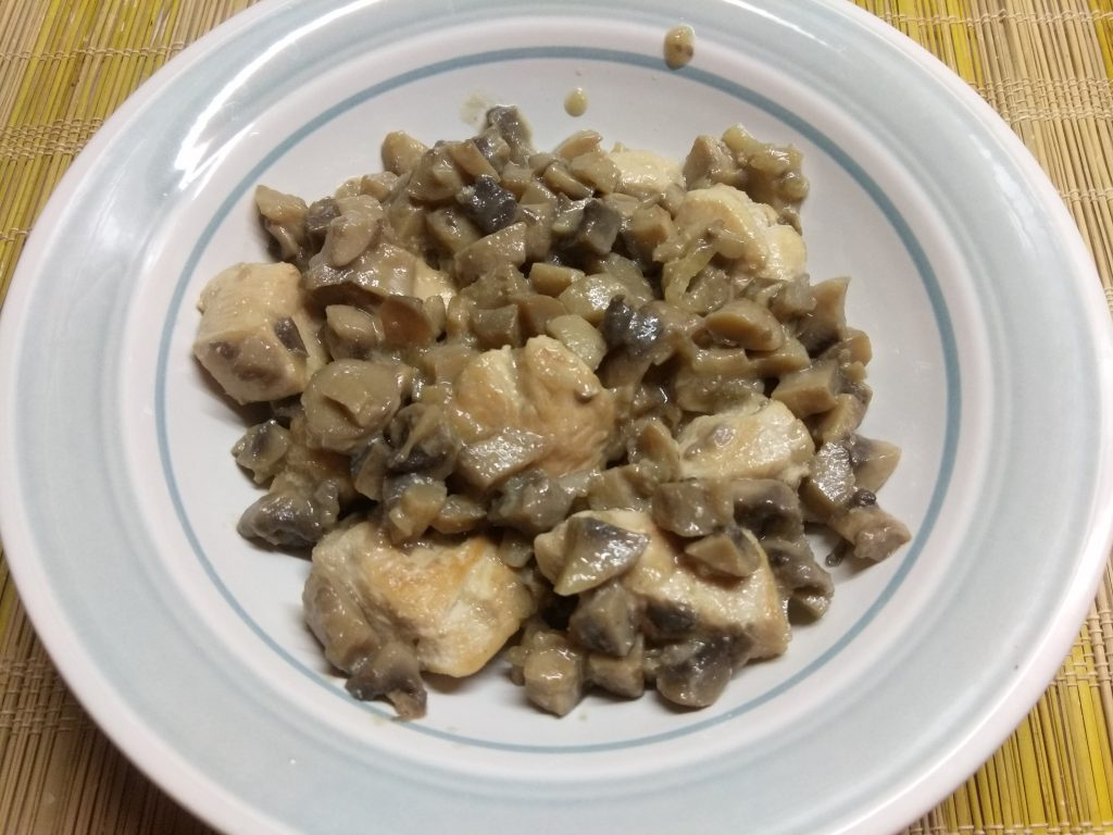 Фото рецепта - Жульен из шампиньонов и куриного филе - шаг 7
