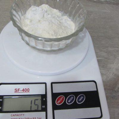 Фото рецепта - Печенье савоярди - шаг 2