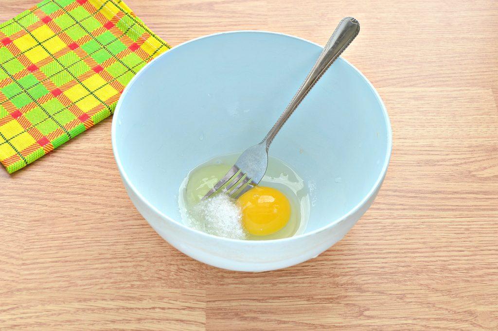 Фото рецепта - Тесто для пельменей на бульоне - шаг 1