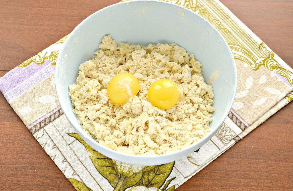 Фото рецепта - Песочное тесто для пирогов - шаг 5