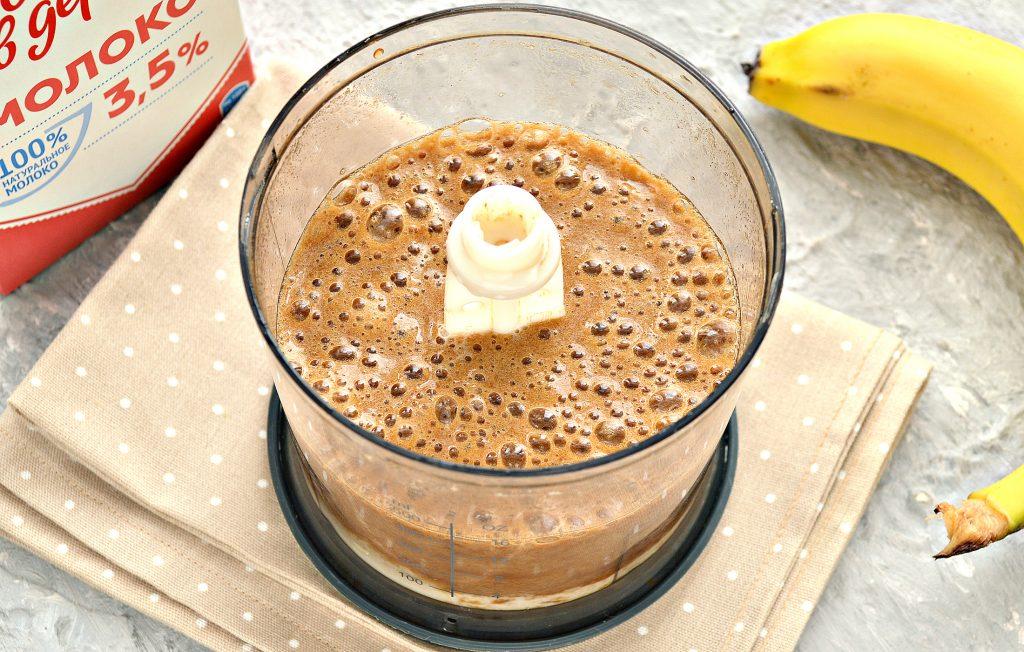 Фото рецепта - Охлажденный банановый латте - шаг 5
