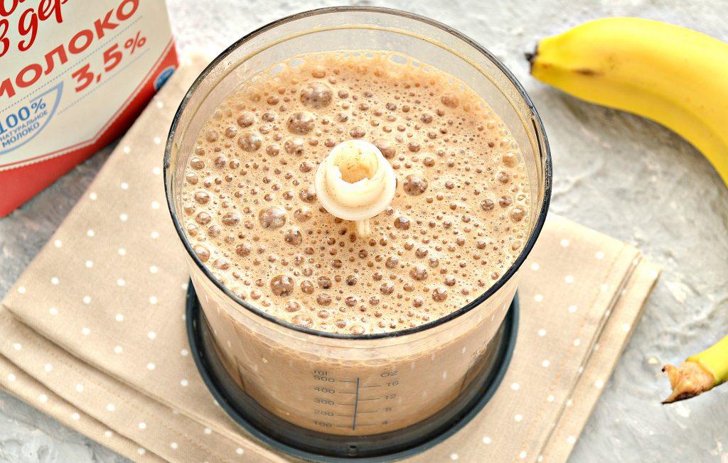 Фото рецепта - Охлажденный банановый латте - шаг 6