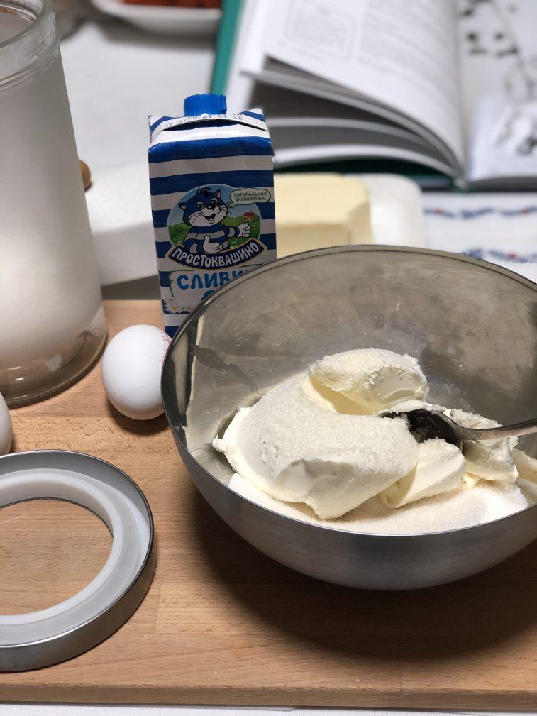 Фото рецепта - Чизкейк классический - шаг 7