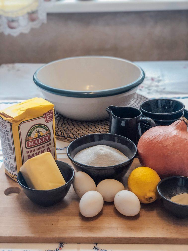 Фото рецепта - Пирог с тыквой и лимоном - шаг 1