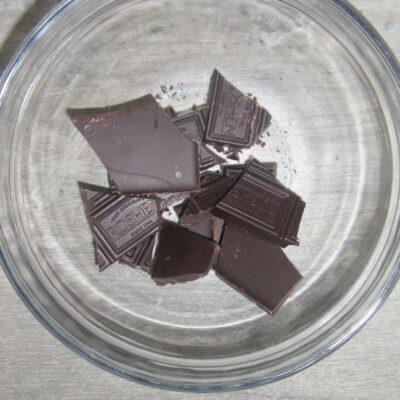 Фото рецепта - Шоколадный ганаш - шаг 1