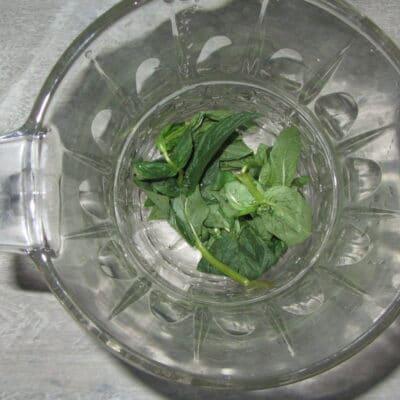 Фото рецепта - Освежающий напиток с мятой и клубникой - шаг 1