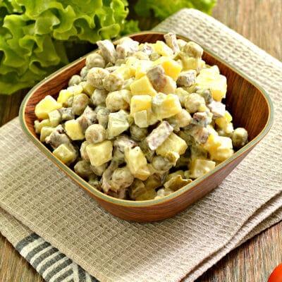Салат с говядиной и зеленым горошком - рецепт с фото