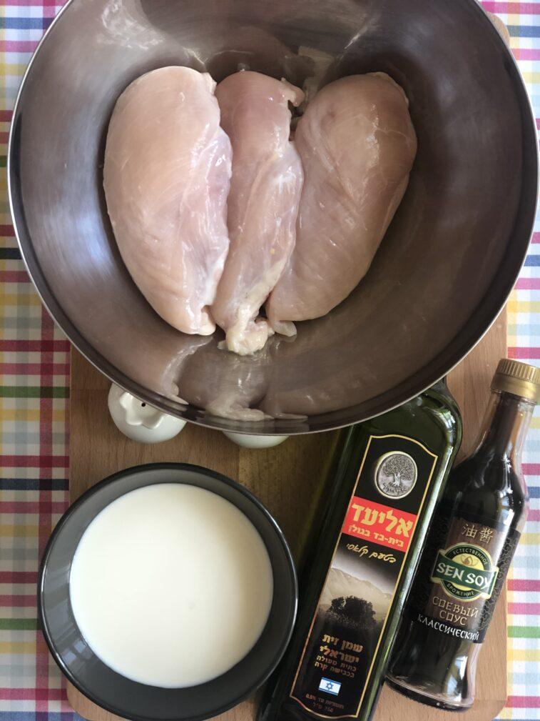 Фото рецепта - Пастрома из куриной грудки - шаг 1