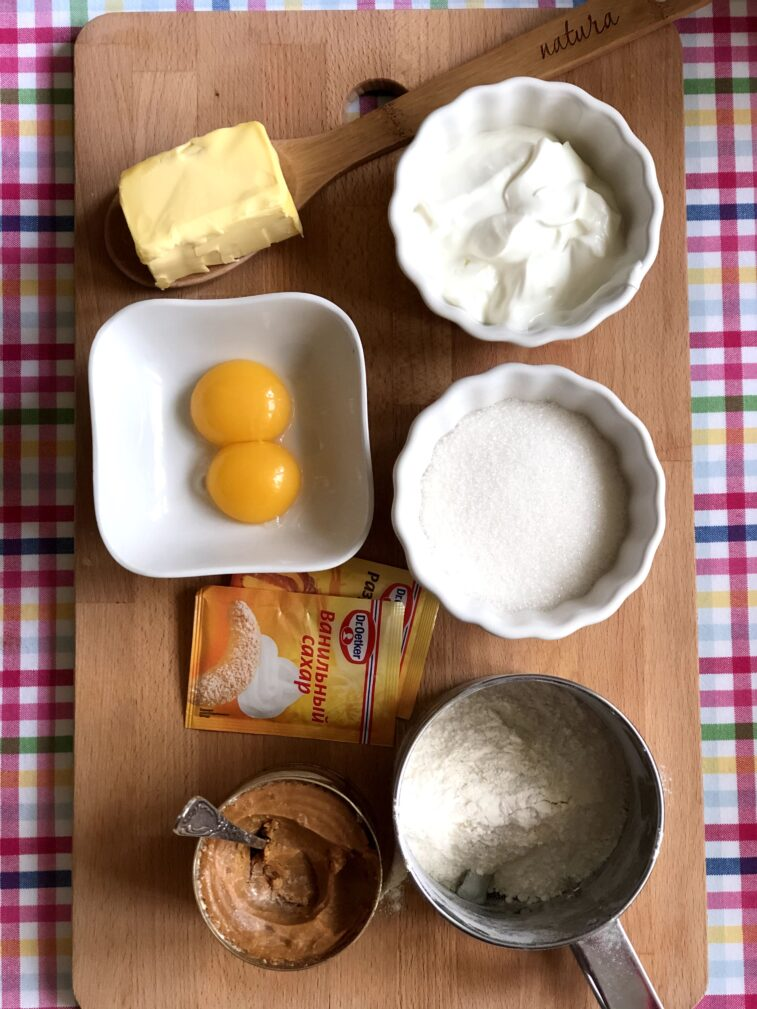 Фото рецепта - Рогалики с варенной сгущёнкой - шаг 1