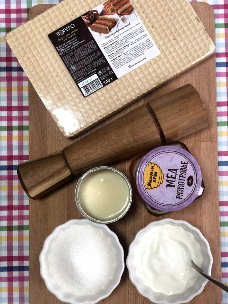 Фото рецепта - Тортик вафельный с кремом из сметаны и сгущенки - шаг 1