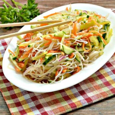 Салат с морковкой по-корейски и фунчозой - рецепт с фото