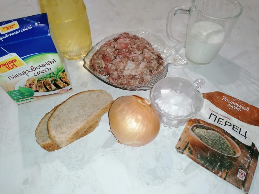 Фото рецепта - Котлеты из свиного фарша на молоке - шаг 1
