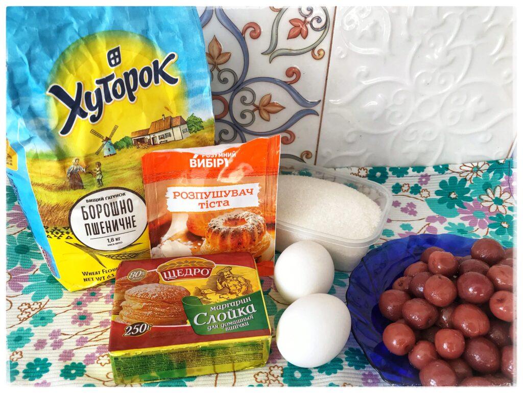 Фото рецепта - Тертый пирог с вишней - шаг 1