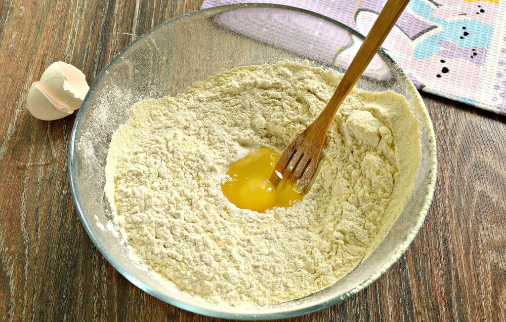 Фото рецепта - Классическое тесто для мантов - шаг 2