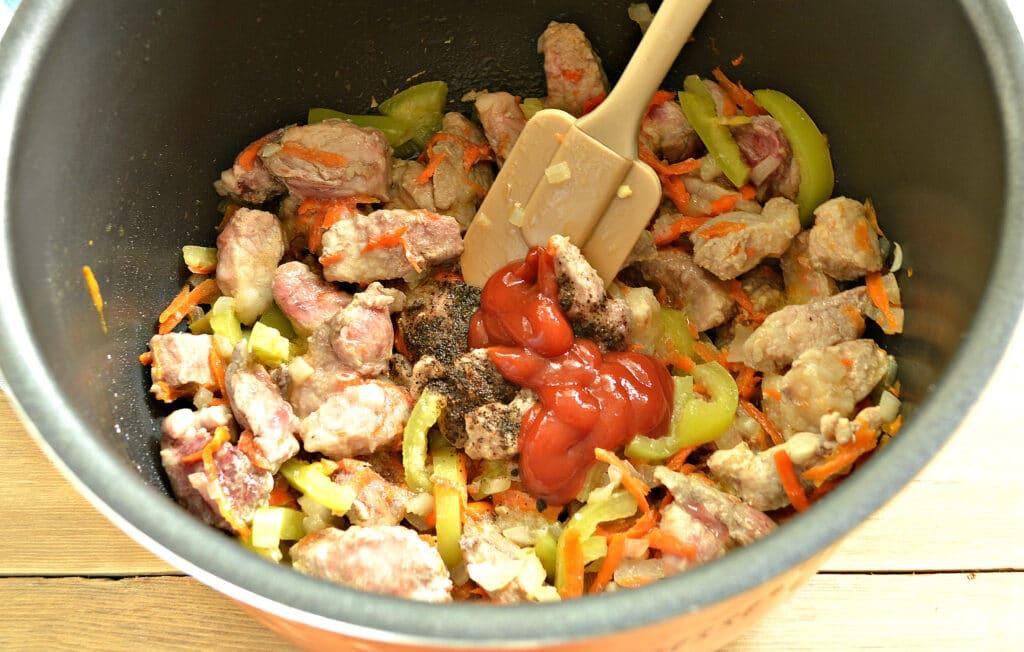 Фото рецепта - Подлива из свинины с овощами в мультиварке - шаг 5