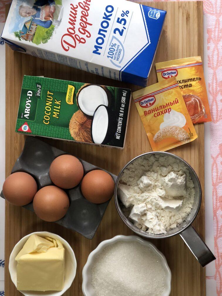 Фото рецепта - Венские вафли на молоке - шаг 1