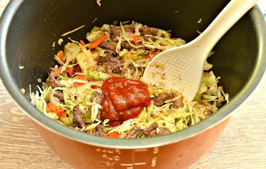 Фото рецепта - Овощное рагу с говядиной в мультиварке - шаг 5