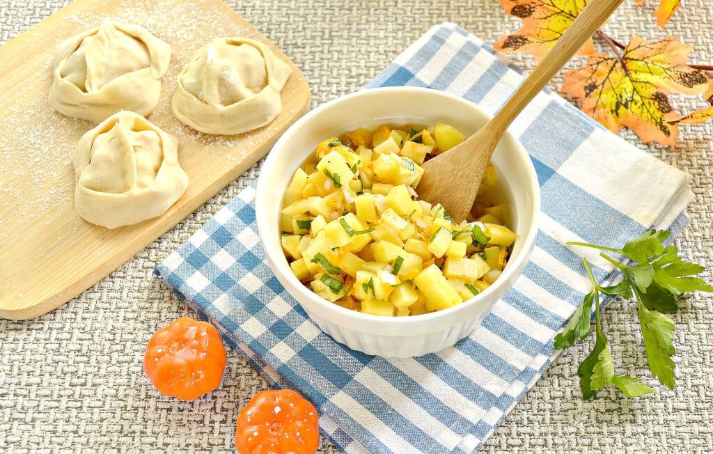 Фото рецепта - Начинка для мантов с картофелем и тыквой - шаг 7