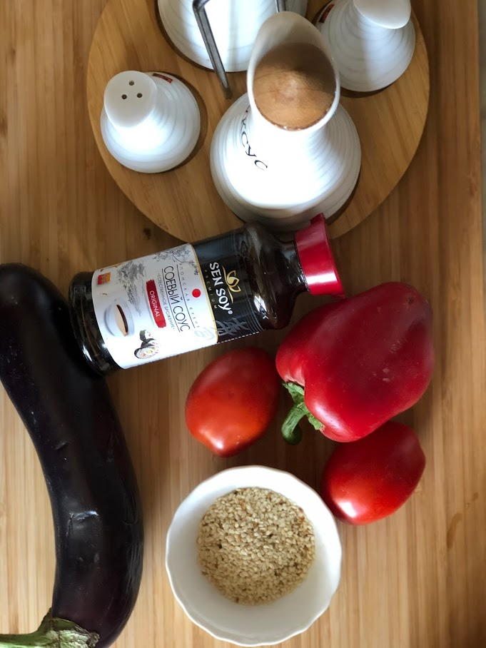 Фото рецепта - Запеченные овощи в духовке - шаг 1