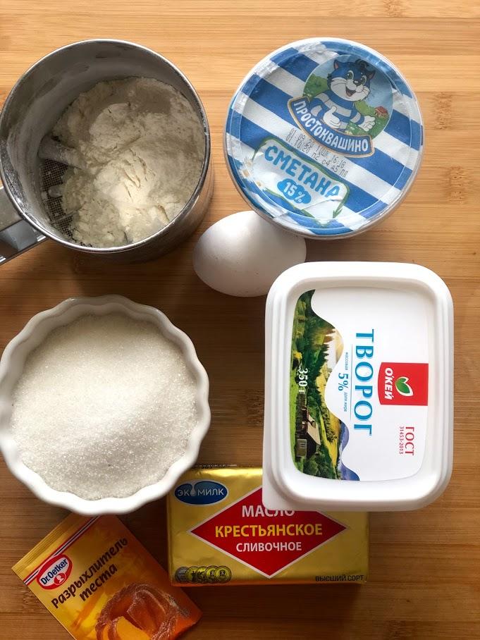 Фото рецепта - Насыпной пирог на сметане с творогом - шаг 1
