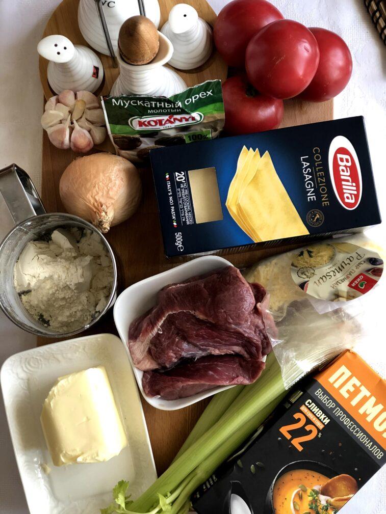 Фото рецепта - Лазанья - шаг 1