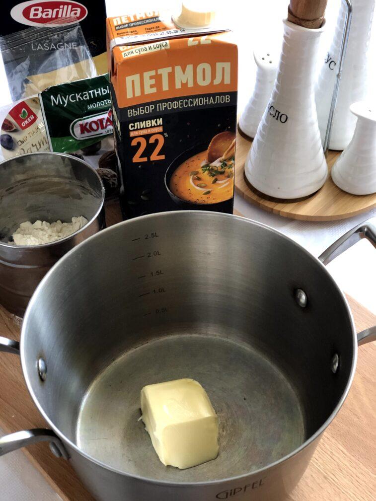 Фото рецепта - Лазанья - шаг 13