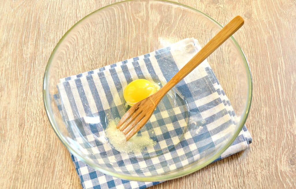 Фото рецепта - Тесто для пельменей с уксусом - шаг 1