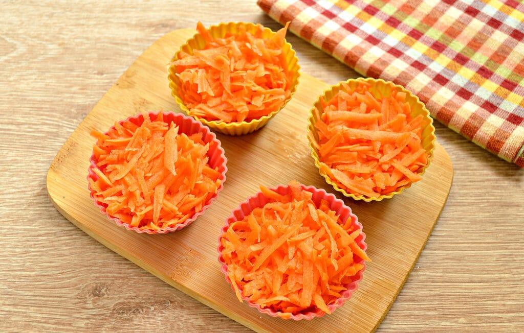 Фото рецепта - Морковь замороженная (в силиконовых формах) - шаг 4