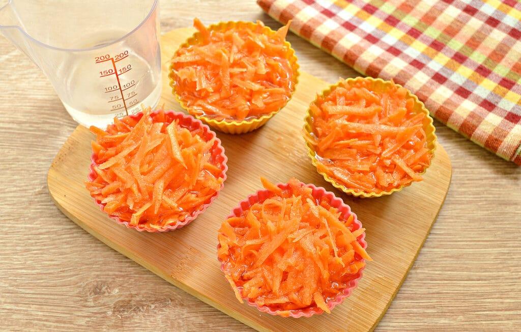 Фото рецепта - Морковь замороженная (в силиконовых формах) - шаг 5