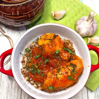 Чахохбили из куриных крылышек на сковороде - рецепт с фото