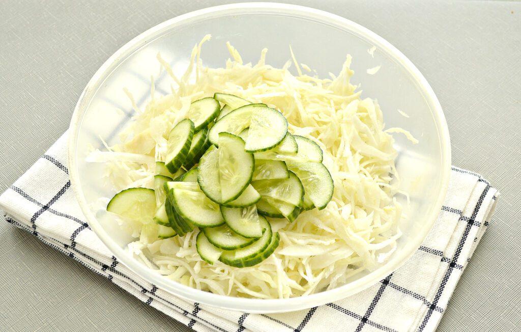 Фото рецепта - Капустный салат с уксусом - шаг 2