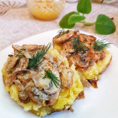 Крошка-картошка с грибной начинкой - рецепт с фото