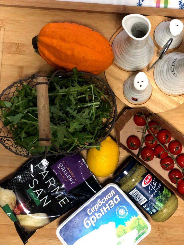 Фото рецепта - Диетический салат с печёной тыквой - шаг 1