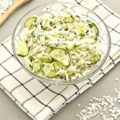Капустный салат с уксусом - рецепт с фото
