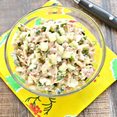 Салат с консервированным тунцом и свежим огурцом - рецепт с фото