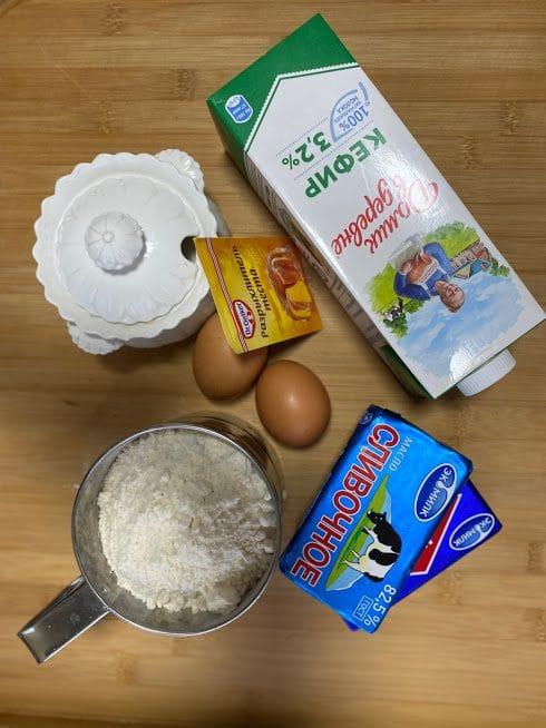 Фото рецепта - Гата ереванская (печенье) - шаг 1